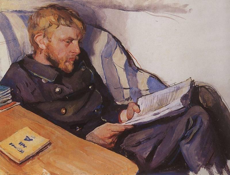 """Портрет Б. А. Серебрякова"", 1900-е"