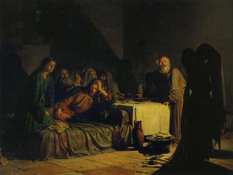 """Николай Ге """"Тайная вечеря"""", 1863"""