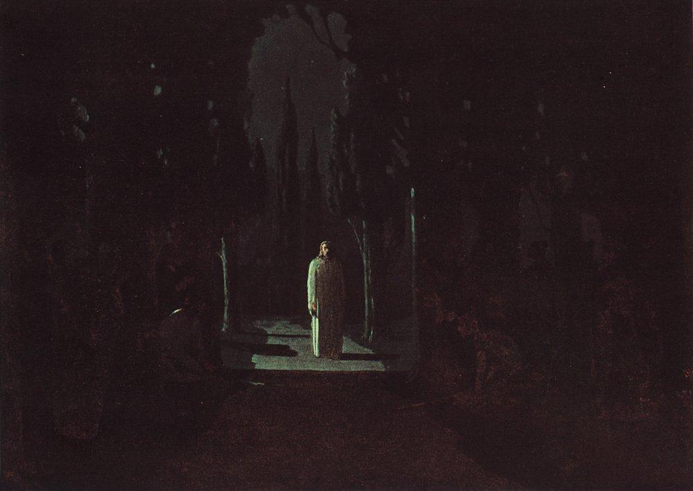 "Архип Куинджи ""Христос в Гефсиманском саду"", 1901"
