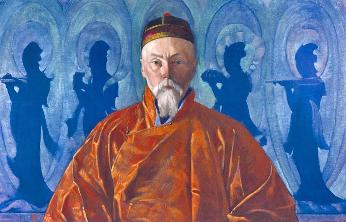 """Святослав Рерих """"Портрет профессора Николая Рериха в тибетском платье"""", 1928"""