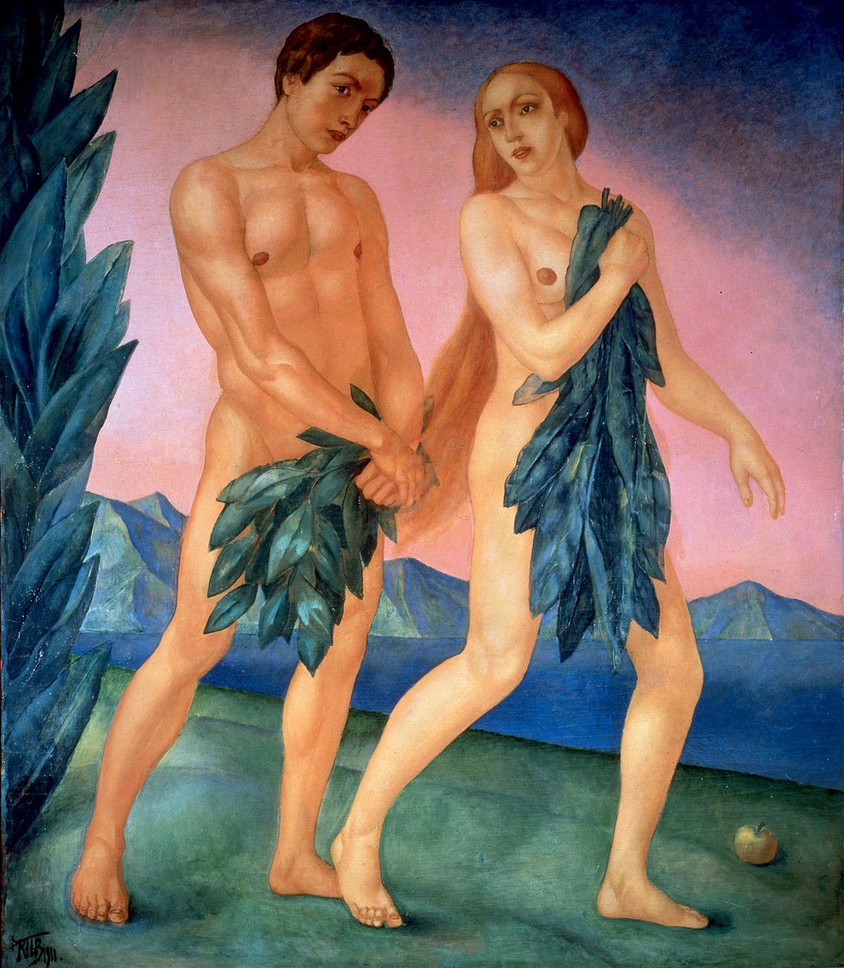 """Кузьма Петров-Водкин """"Изгнание из рая"""", 1911"""