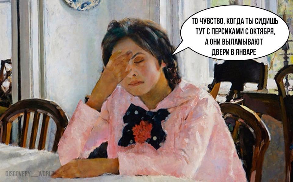 Одна из интернет-шуток по поводу очереди на выставку работ Серова