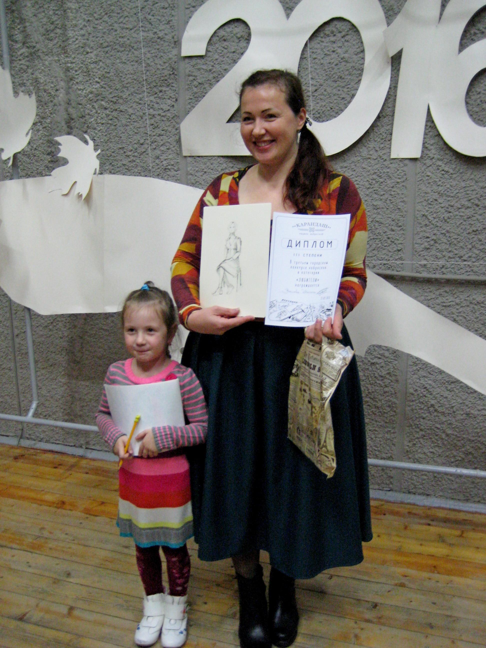 Эвелина на конкурс пришла с дочкой, которая стала самой юной участницей