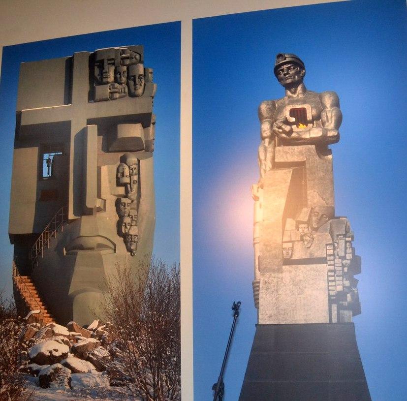 """Мемориал """"Маска скорби"""" находится в Магадане"""