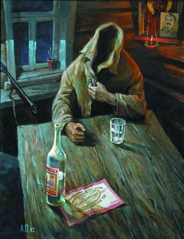 """Андрей Пашкевич """"Обманутая Россия"""", 1992"""