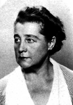 Елена Андреевна Киселева