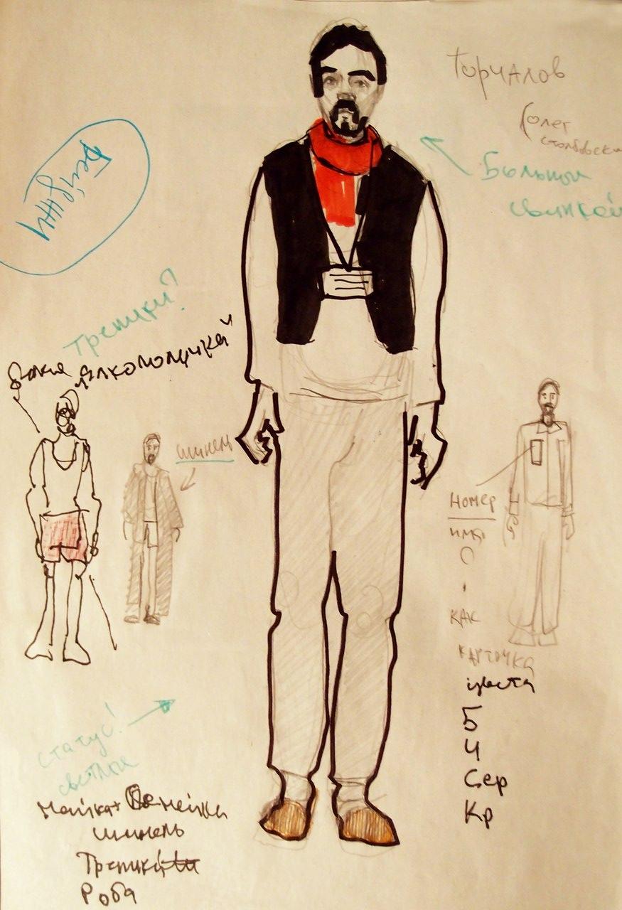 Эскиз костюма для постановки по пьесе Воронова