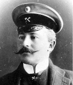 Михаил Замятнин