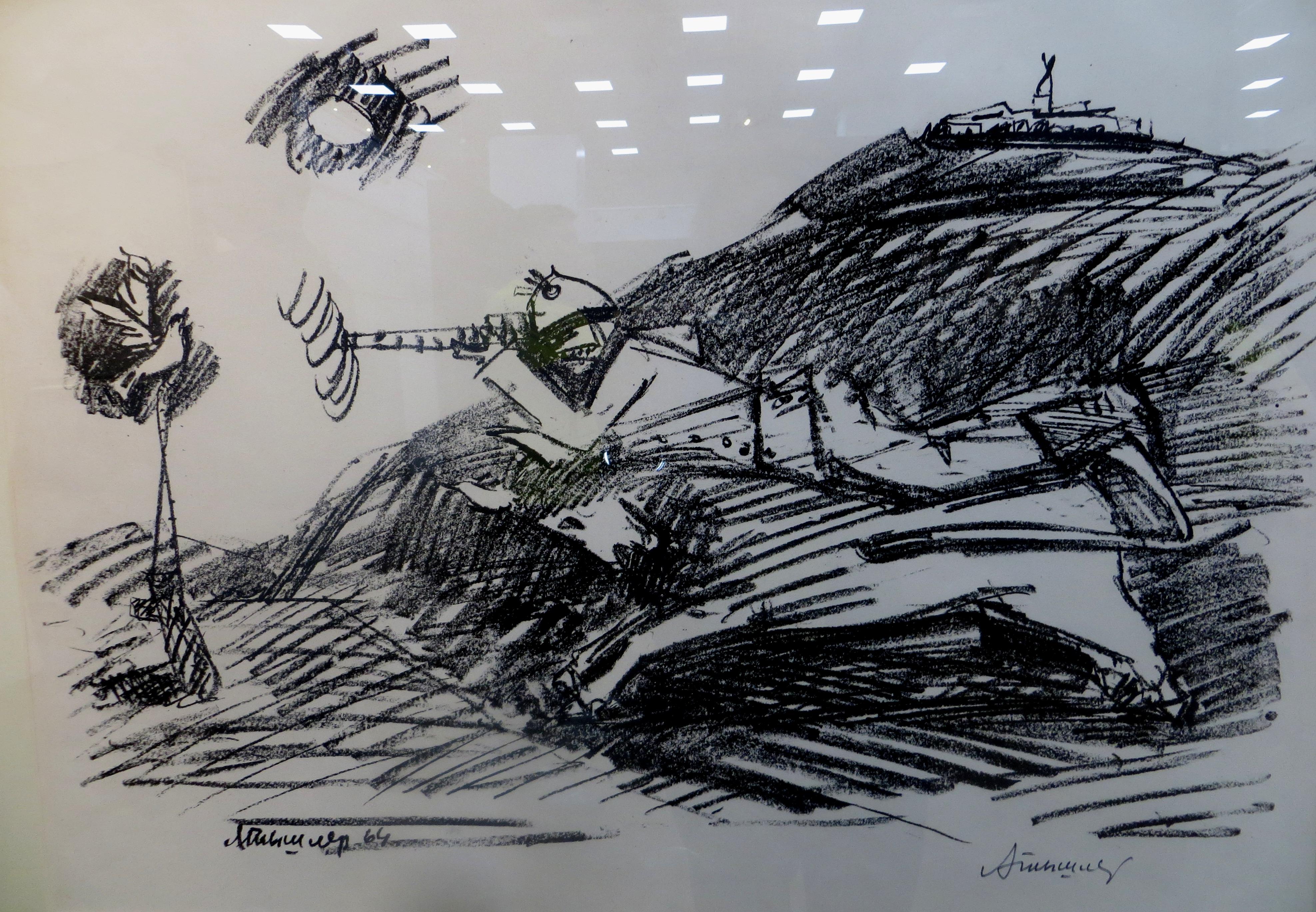 """Александр Тышлер """"Расстрел голубя"""", 1964"""