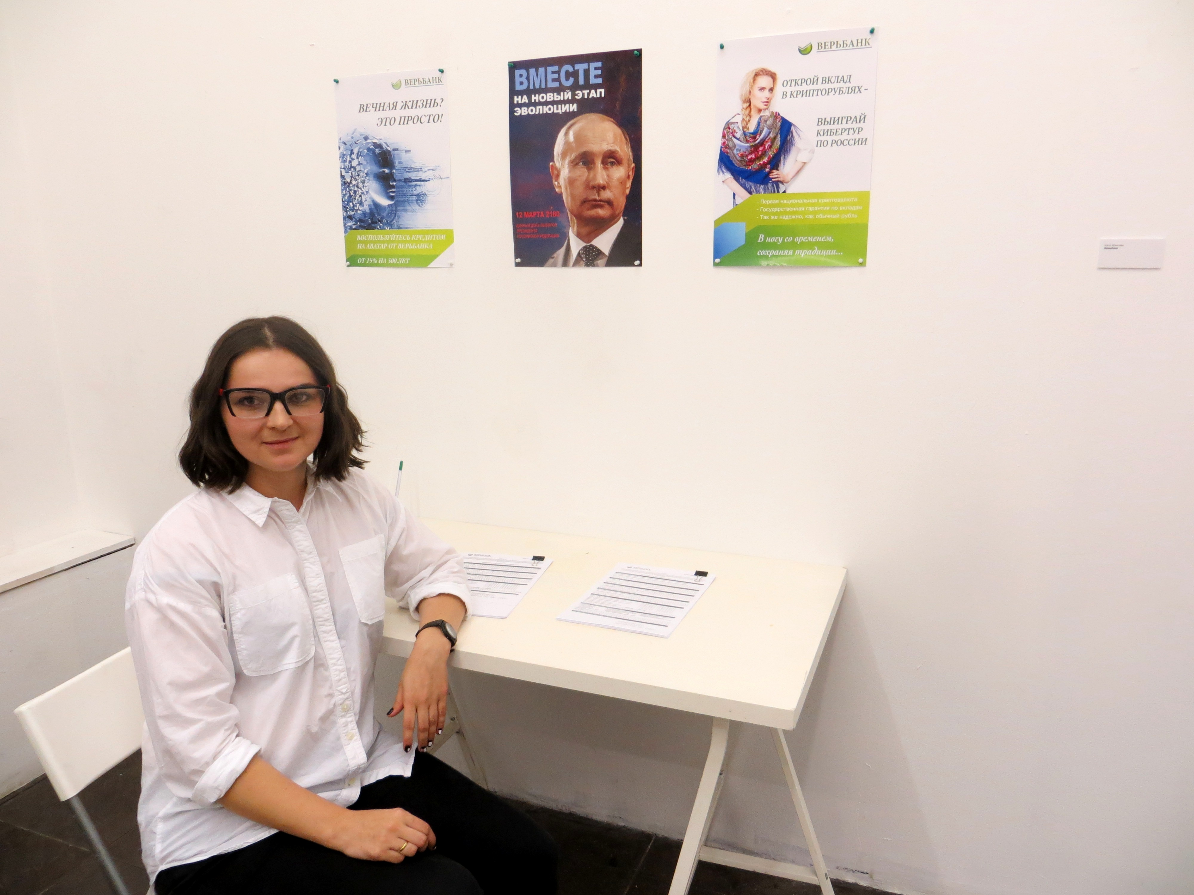 Екатерина Квасова рядом со своей работой