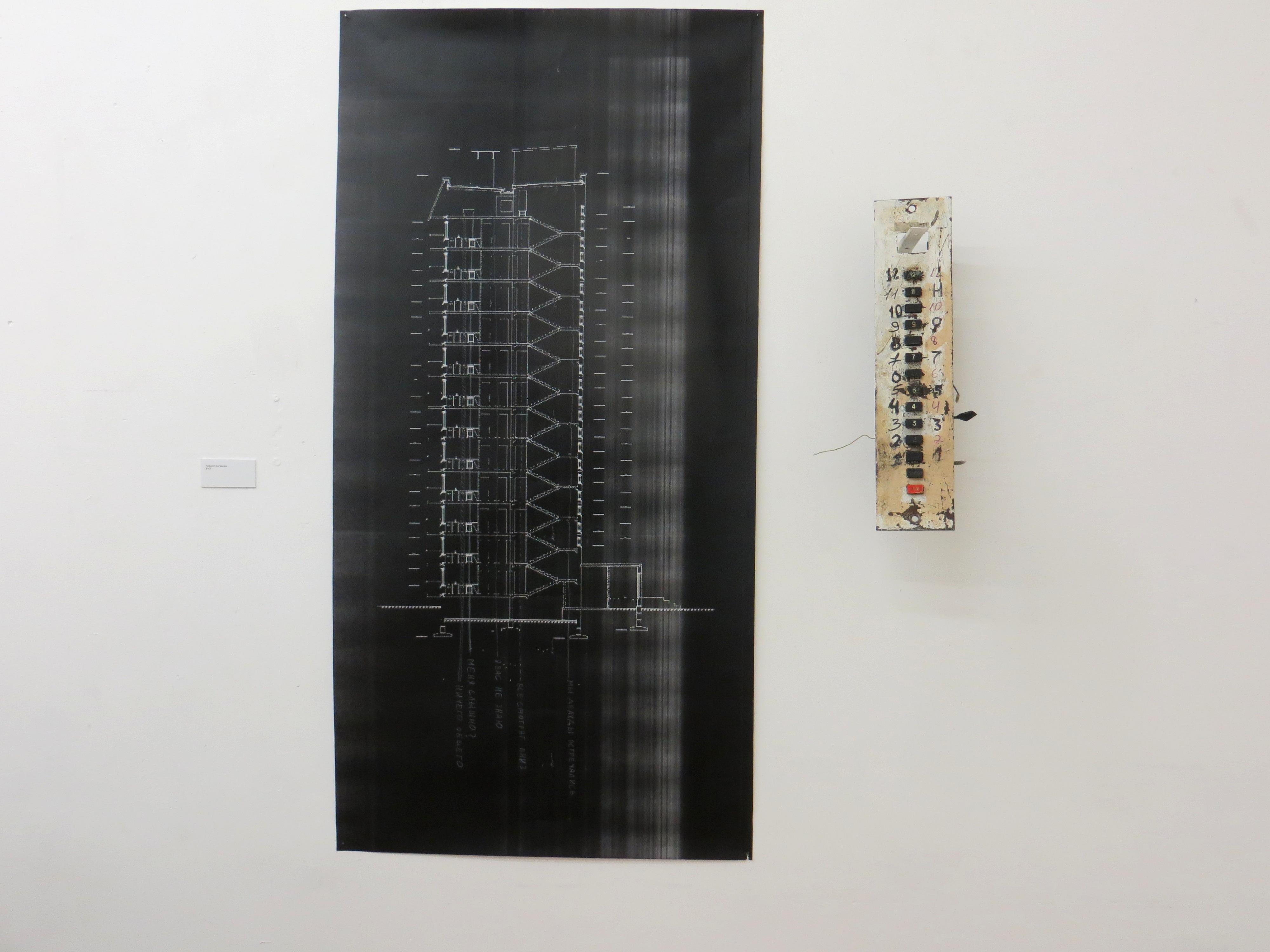 """""""3x12"""", работа Кирилла Богданова"""