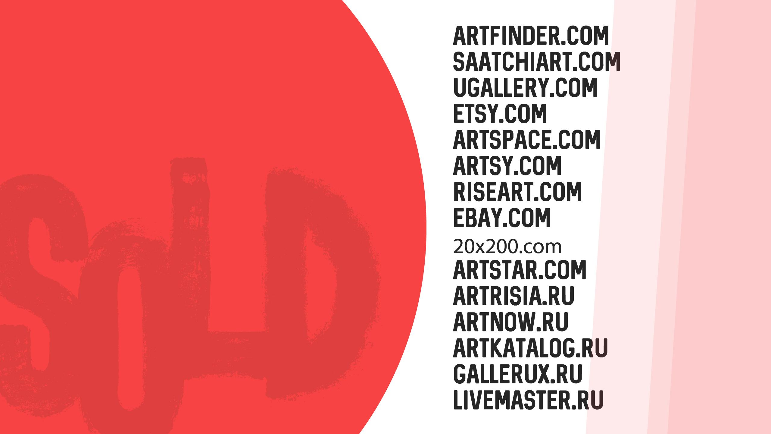 Список онлайн-галерей. Первые пять из них - самые популярные