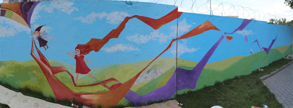 """Сказочное граффити с феями и воздушным змеем появилось напротив центра """"Вита"""""""