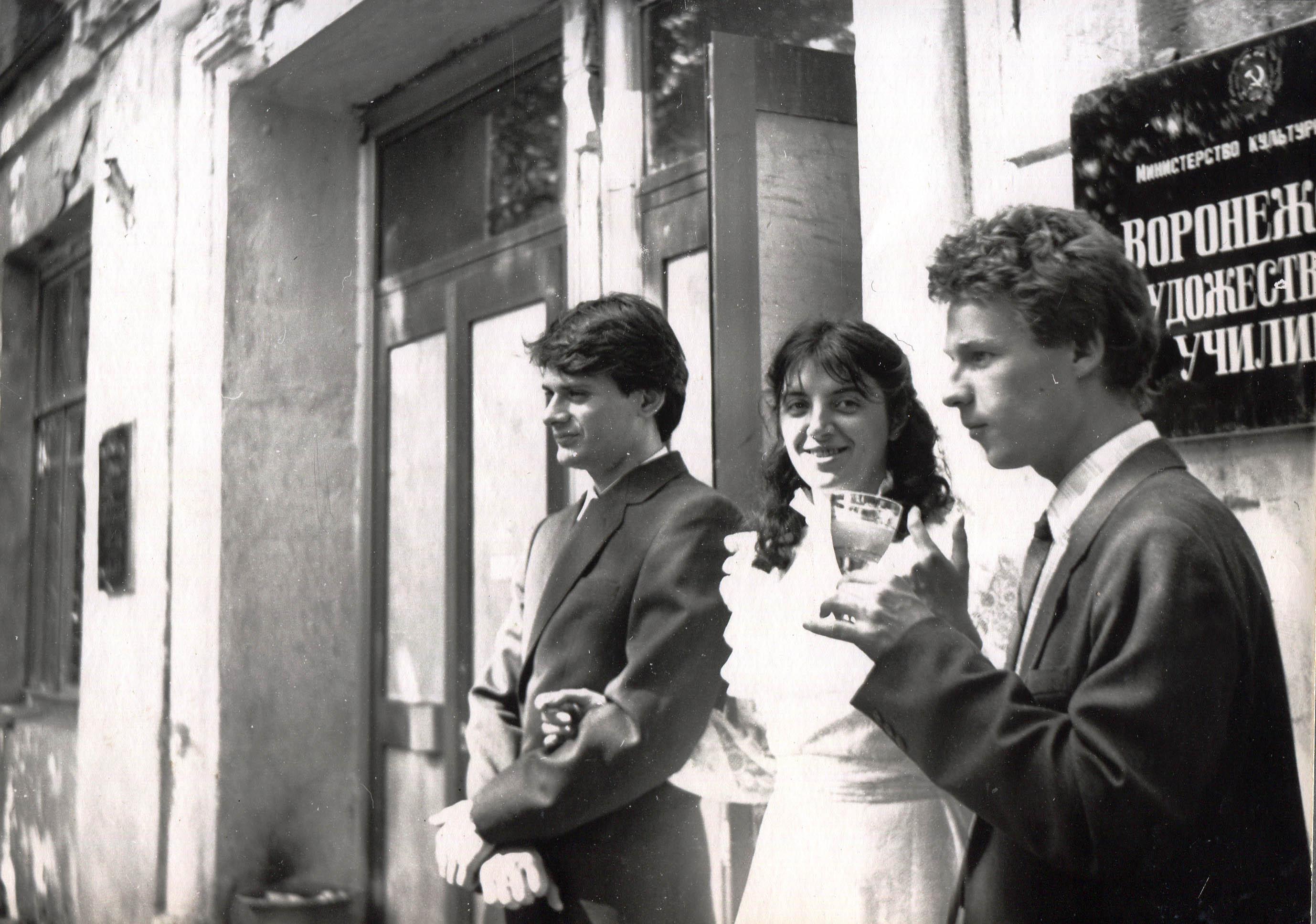 Свадьба Веры и Романа