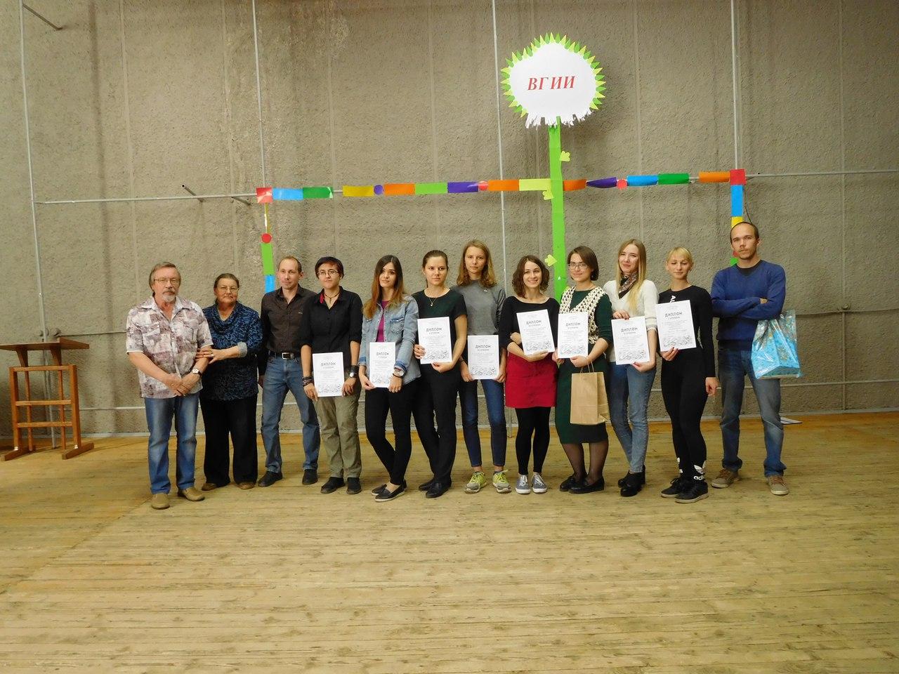 Победители конкурса набросков и члены жюри