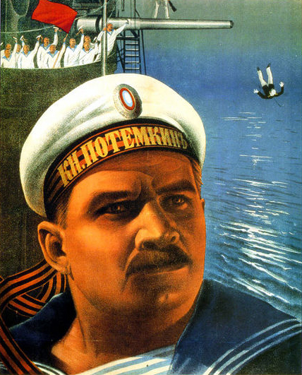 "Плакат к фильму ""Броненосец ""Потемкин"""