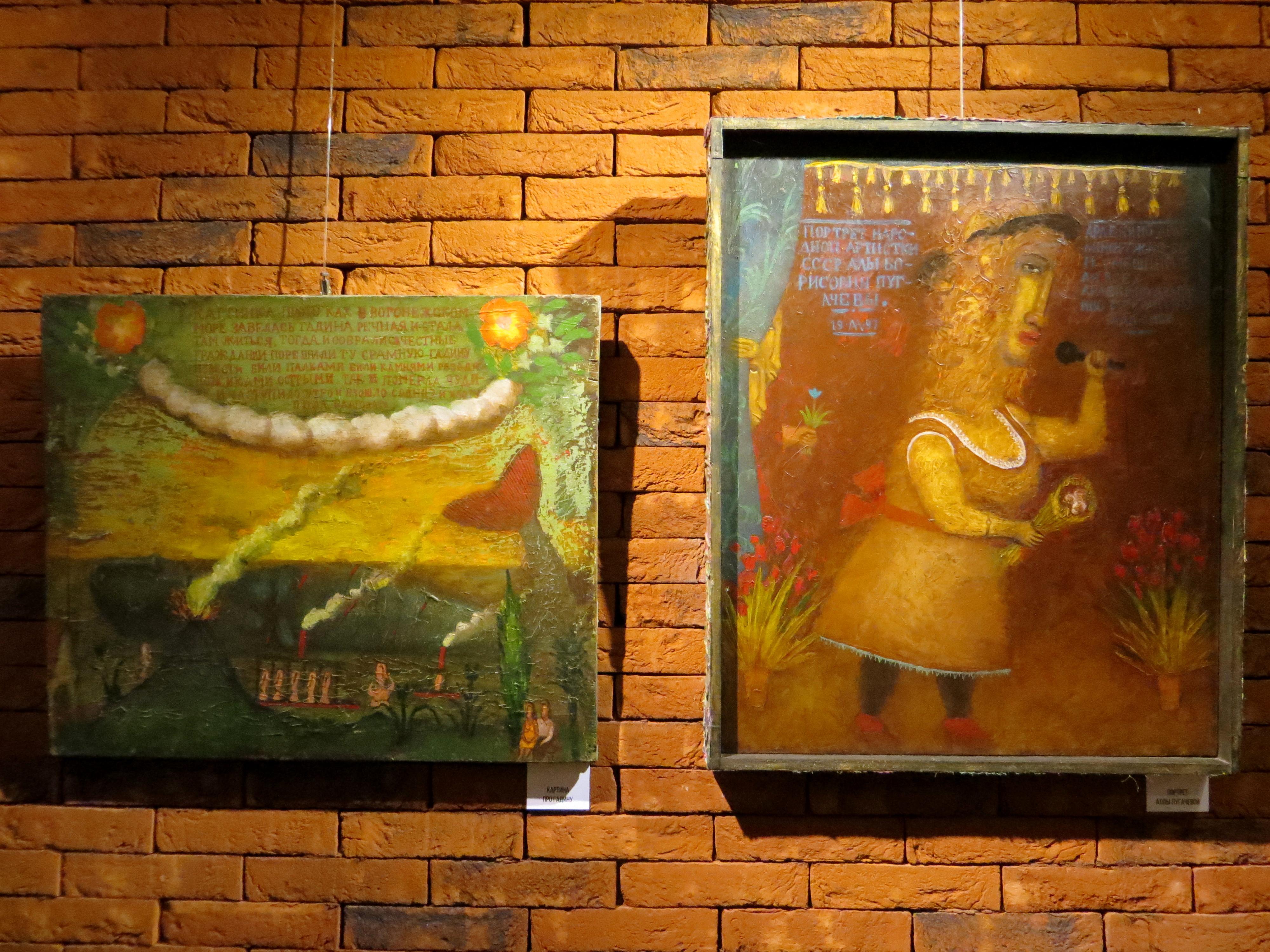 """Картина справа - """"Портрет Аллы Пугачевой"""""""