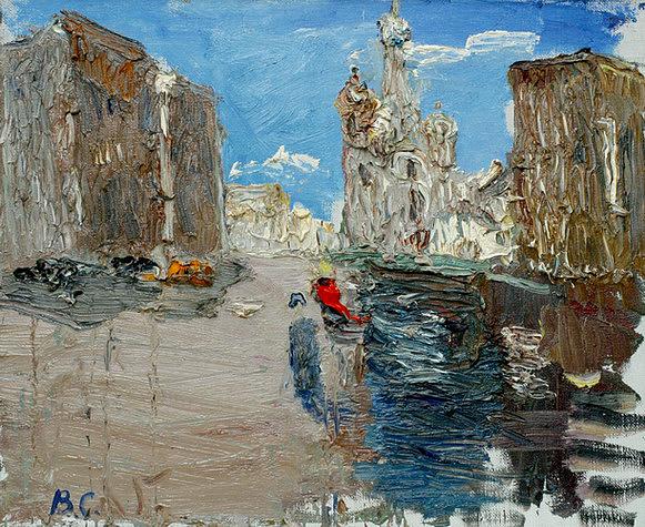 """""""Город"""", 1999"""