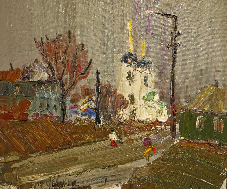 """Елец"", 1992"