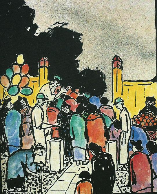 """Варвара Бубнова """"Инвалиды у ворот храма"""", 1951"""