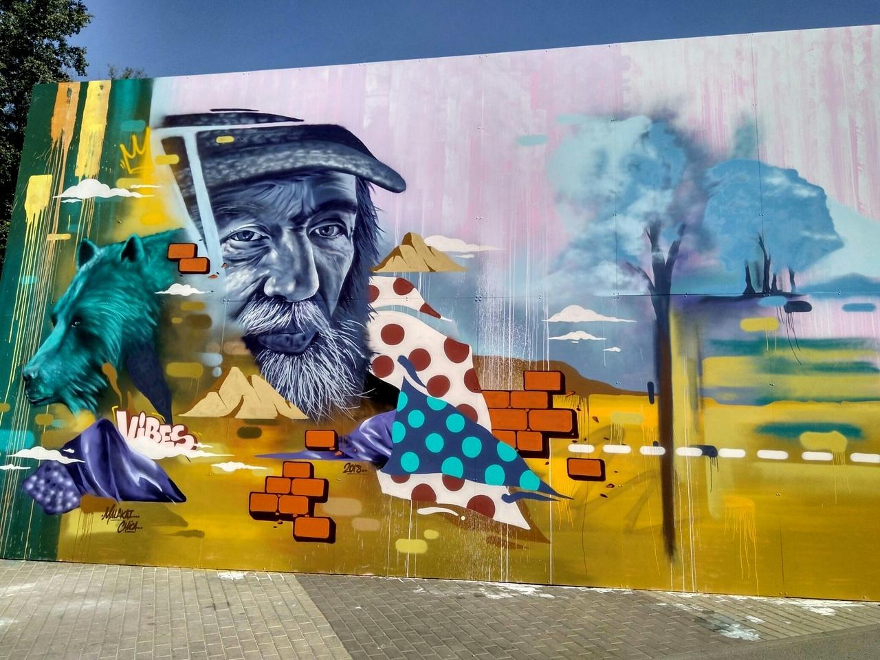 Граффити от Импея Хилтона