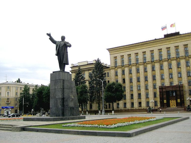 Voronezh._Monument_to_Lenin