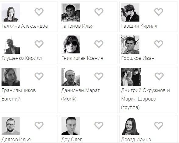 Сериншот с сайта 49art.ru