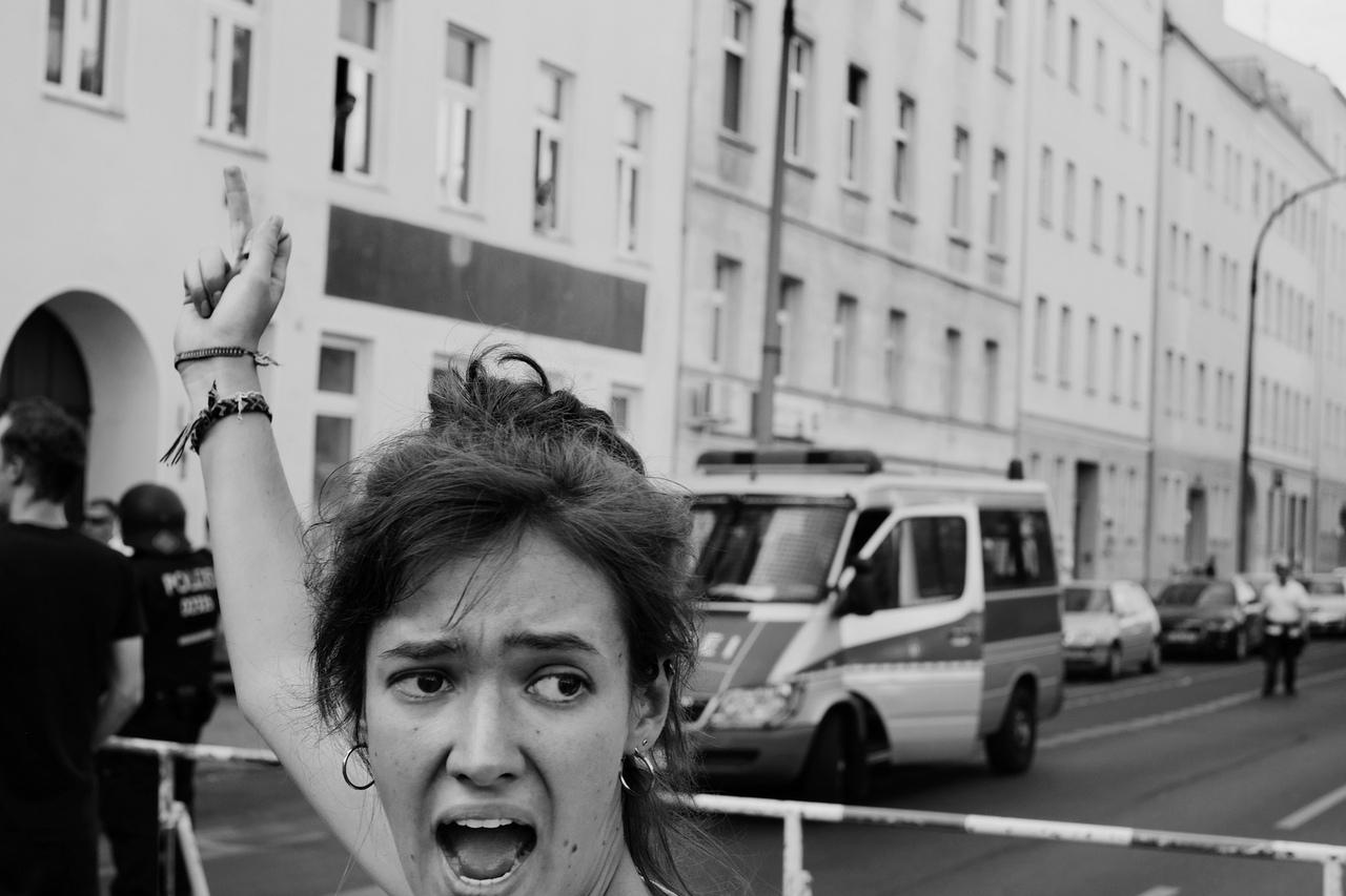 Фото Алёны Агаджиковой
