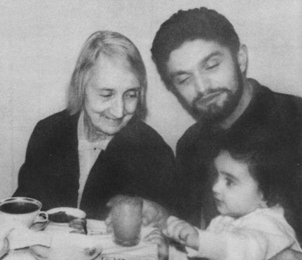 Валерий Исаянц и Анастасия Цветаева, 1971 год
