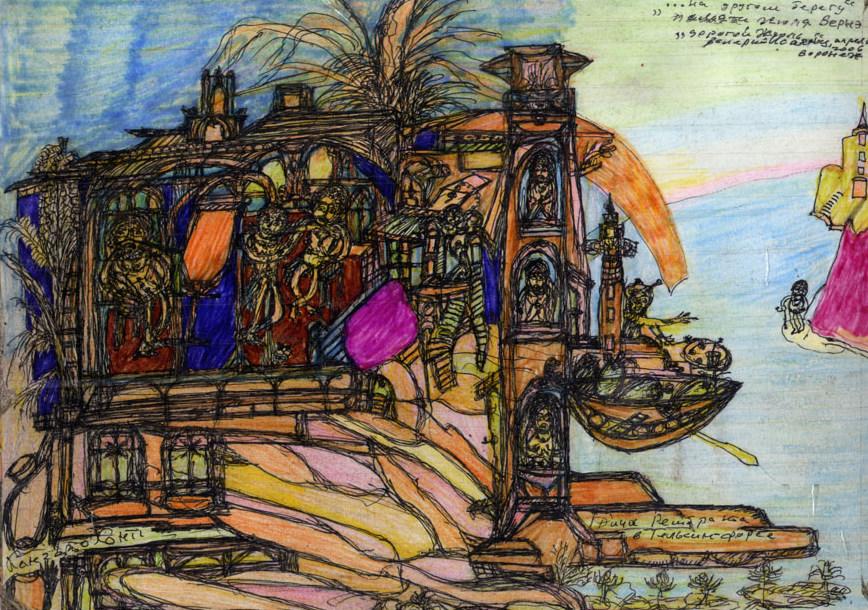 Сови картины Исаянц рисовал в основном фломастерами