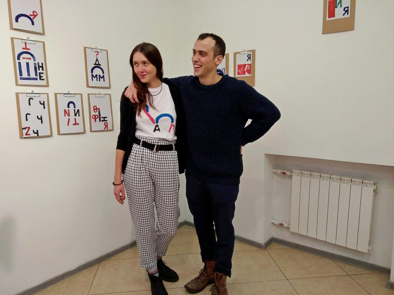 Катя Лузгина и Майк МакШейн